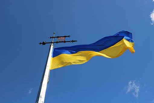 XIII edizione Forum Europa-Ucraina